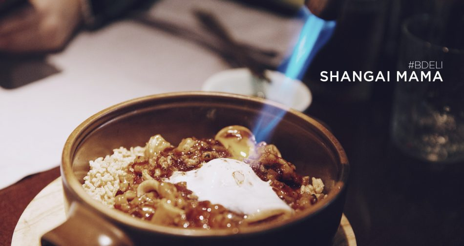 barbara crespo / Restaurante Shanghai mama / cocina china / arroz Ku Bak